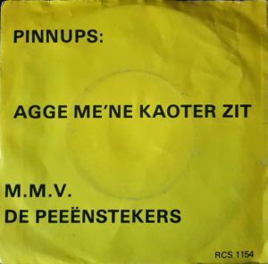 peeceedee-1981-b